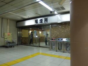 上野駅新幹線喫煙所