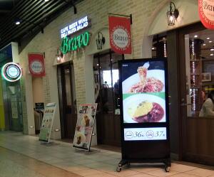 上野駅で喫煙可能店