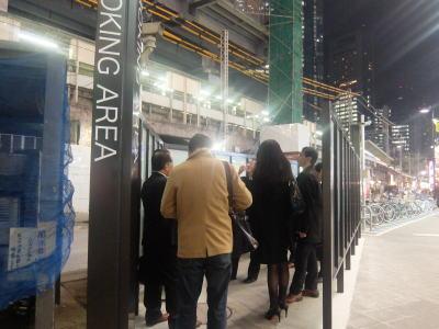 SL広場交番横喫煙所