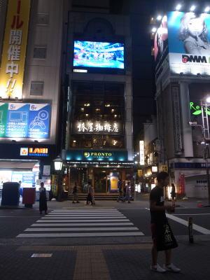 つばきや珈琲店