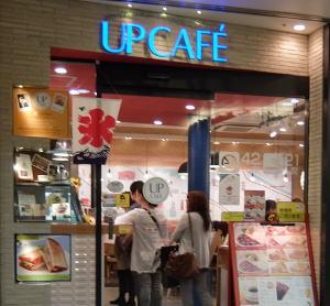 ユーピーカフェ上野駅中店