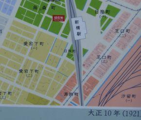 昔の新橋地図