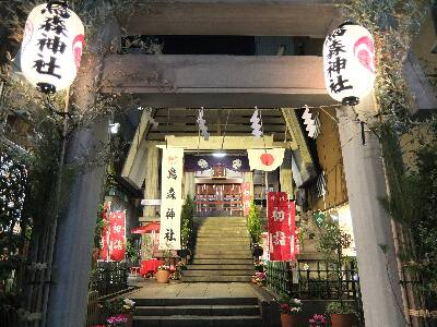 2013年烏森神社