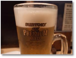 ビールをどうぞ