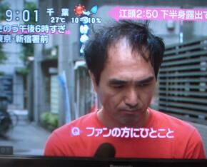 江頭2じ50っぷん