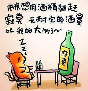 中国の漫画絵